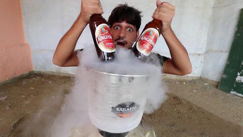 用液氮能给啤酒快速降温吗?小哥亲自实验,结果令人意外!