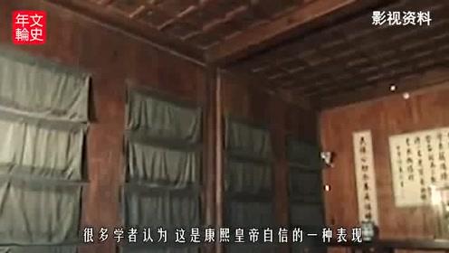 """康熙为啥故意在""""避暑山庄""""门上写错一字?300多年竟无人敢改"""