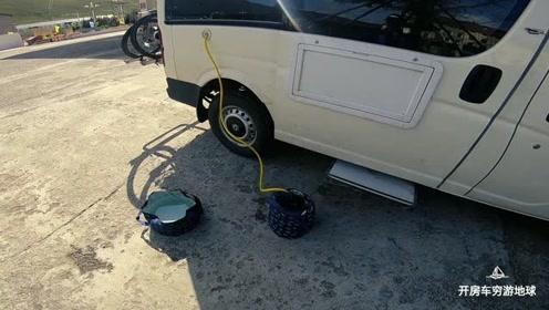 房车长期在外旅行,最烦的就是去哪里加水!