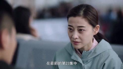 《在远方》第23集:刘爱莲离去,姚远看完路晓鸥博客,泪流满面