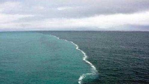 为什么太平洋和大西洋的海水不能融合在一起?看完大开眼界!