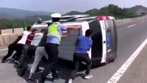 正能量:轿车高速上侧翻,路过司机联合交警纷纷出手相助!