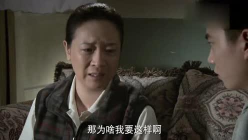 母亲在儿子面前哭诉,说这一辈子都在等丈夫回家,真是让人心疼