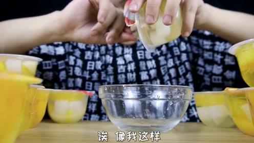 小伙没事做把果冻里的水倒出来,整整弄了一大碗喝一口差点腻死