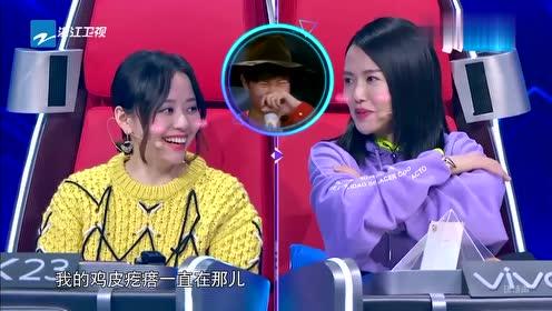 林俊杰向谭维维发射爱心,谭维维害羞捂脸!