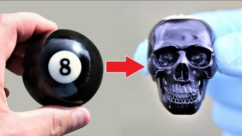 【沙雕技术宅大叔】将一个桌球雕刻成骷髅头
