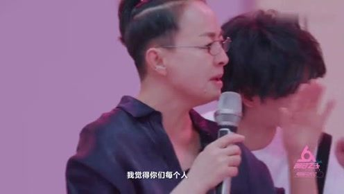 花花宣布只有七天来练习歌曲,明妹们慌张,宋丹丹安慰!