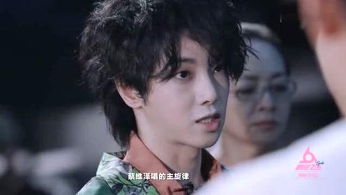 华晨宇对张钰琪蔡维泽二人演唱赞不绝口,指出一些小细节问题!