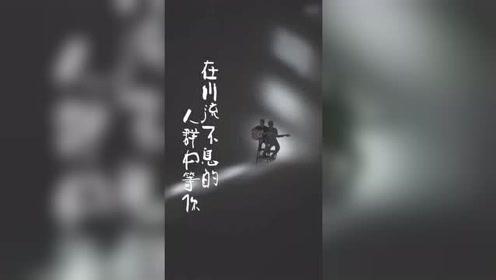庞龙超低音最新创作单曲《等你》10月11日正式上线,抢先听!