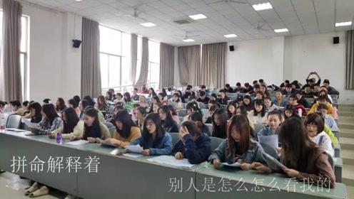 四川师范大学音乐学院合唱《说好不哭》,和声婉转动听,听醉了!