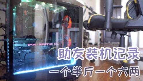 助力朋友装机:看一个知名的CG画师会用怎样的硬件