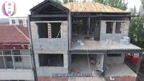 """未来2年,国家将强制""""收回""""这4类房子,看看你家在其中吗?"""