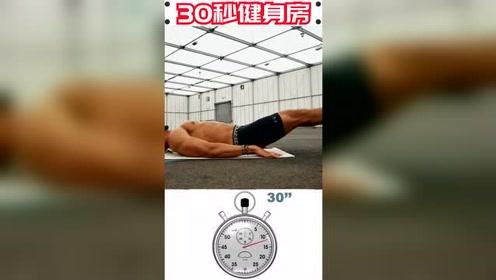 冷门的练六块腹肌的动作,你学会了吗?