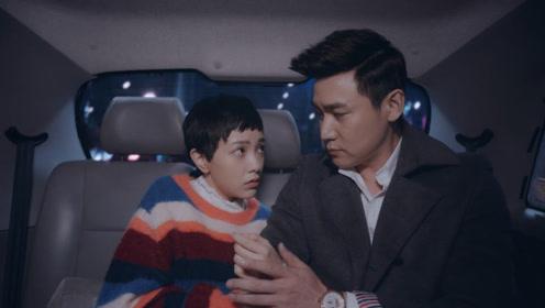 速看《亲·爱的味道》第十九集 安文宇表心意 蓝芮发现互助协议