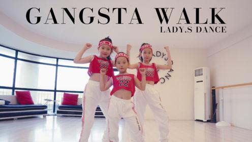 青岛网红舞蹈室 LadyS舞蹈 少儿爵士舞gangsta walk