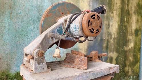 破旧锈损切割机不换新,拿来翻新一下又能接着用,懂翻新就是给力