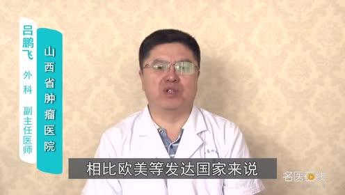 胃肠道间质瘤的发病率高吗