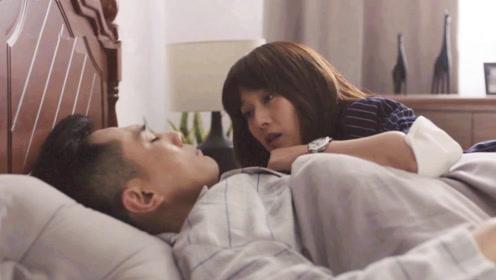 在远方:路晓鸥赖在姚远床上不走,姚远抱住她亲吻,太甜了