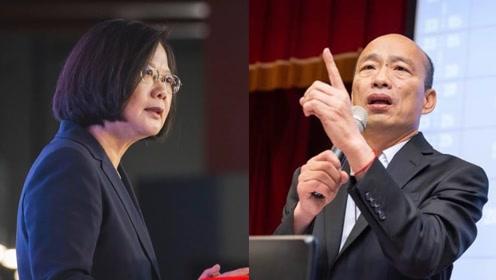 """蔡英文叫嚣要当对抗大陆的""""前沿"""" 台湾教授都怒了"""