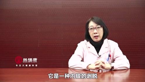 宫外孕有哪些症状?