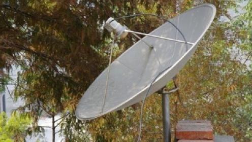 卫星锅到底能看到什么?为什么禁止安装?总算明白了