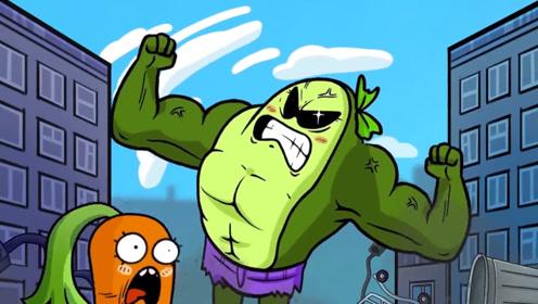 城市出现牛油果怪物,超级英雄都无可奈何,好在小明出奇招制服!