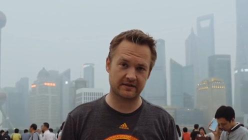 """乌克兰岳父""""思女心切"""",来到中国探亲,看到女婿家后懵了"""
