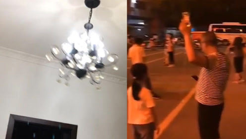 广西玉林5.2级地震 吊灯摇晃房屋龟裂 网友输液举吊瓶避险:太难了!