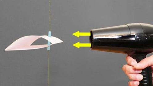 飞机是如何起飞的,老外用吹风机表示原理,网友:原来这么简单