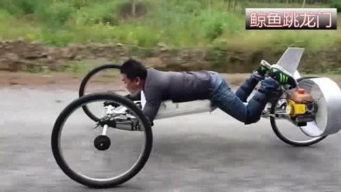 小伙子自制螺旋桨三轮车,一启动犹如开飞机,太帅了