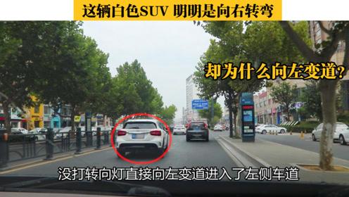 直行箭头灯的路口,直行绿灯时可以右转弯吗?右转车道实录详解
