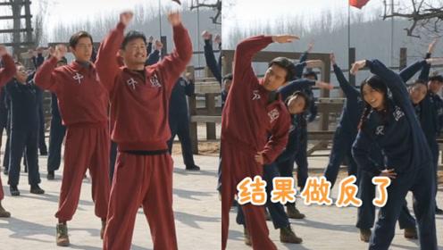 吴京胡歌做广播体操,帅不过三秒就偷懒,左右不分现场一片混乱
