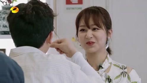 苏有朋强行让杨紫拜师 师徒二人吃冰淇淋弄黑牙齿偶像包袱掉一地