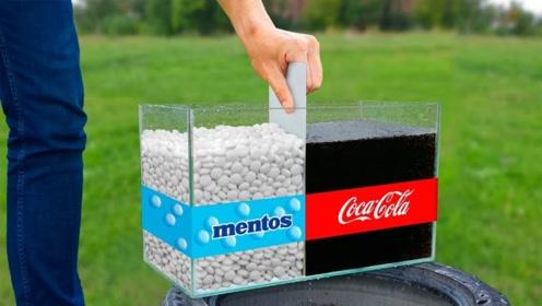 抽掉木板的瞬间,曼妥思和可乐的结合威力,会不会把玻璃瓶炸崩?