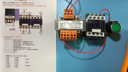 电工知识:变压器如何接线,接线方法实物讲解
