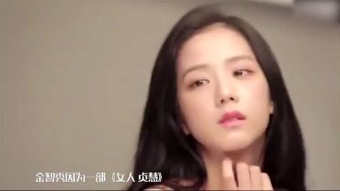 韩星金智秀整容前照片被曝光,网友惊了!