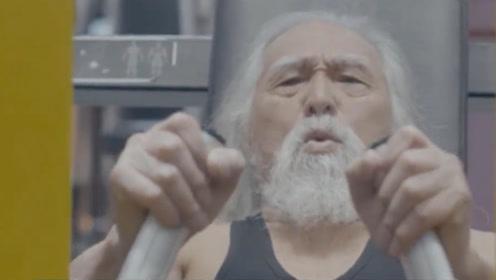 """""""最帅大爷""""83岁高龄健身30年未间断过,网友:帅不分年龄"""