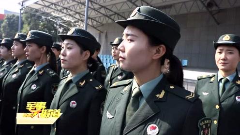 新闻特写:告别荣耀军旅 走好正步人生