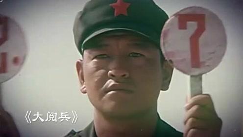 陈凯歌自述导演理念,不愧能指导出这两部经典电影!