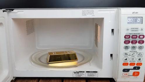 小哥在市场淘了一块黄金,扔进微波炉里加热,检验真假的时候到了