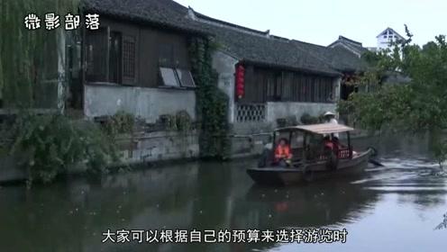 江苏最奇特的古镇,门票白天是晚上的80倍,国内算是独一家