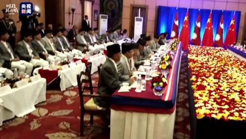 习近平首次访问尼泊尔 会谈开始,奥利总理正在致辞