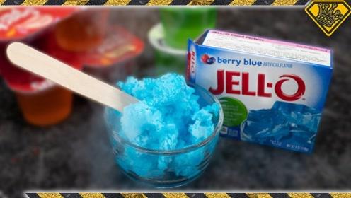 液态氮冰冻果冻VS油炸果冻,老外创意制作,这滋味吃一口才知道!