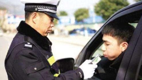 喝完酒没有开车也算酒驾?交警:不注意这几个细节,迟早被罚!
