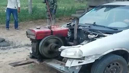 农村老司机真会玩,小轿车上装拖拉机的发动机,厉害!