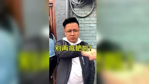 北京美食:吃烟囱卷冰淇淋超开心哒