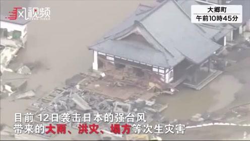 日本灾民木头拼字向天求助:我们要水和食物
