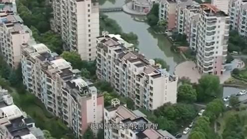 未来的房子到底是贱如白菜,还是高不可攀呢?再说一遍啊!
