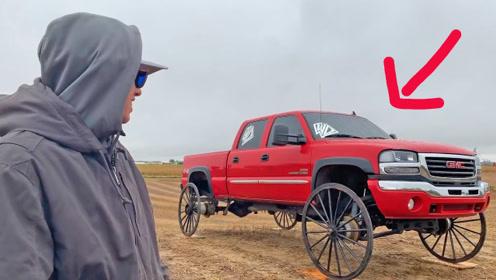 小伙真是个人才,给越野皮卡车装上马车轮子,网友:笑而不语看你收拾残局