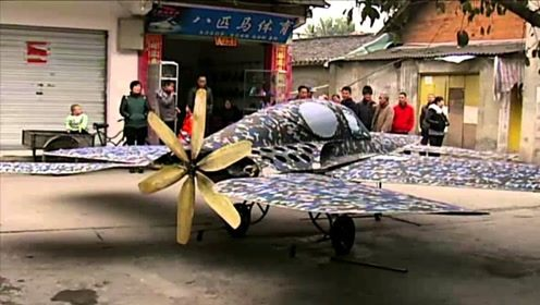 """高手在民间!四川大爷耗资30000元,在家自造一架""""飞机""""!"""